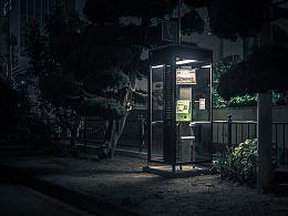 京都之夜 《微光城市》之七