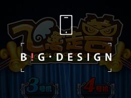 App赌机游戏《飞禽走兽》