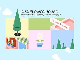 2.5D flower flower 花 店