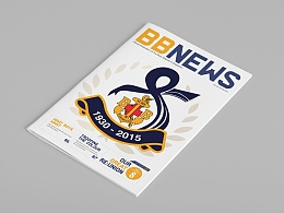 The Boys' Brigade Singapore Newsletter design