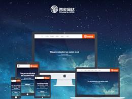 四象网络官网