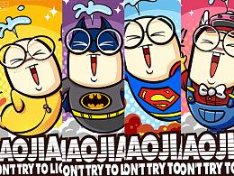 DIAO JIAO卡通品牌设计