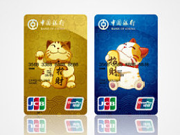 中国银行JCB招财猫卡|boqpod荚果