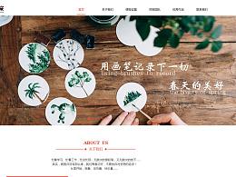 画室  企业官网