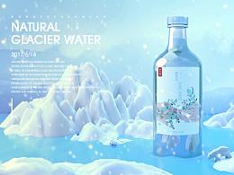 C4D农夫山泉自然冰川水