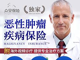 近期电商banner