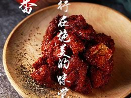 川菜app作品