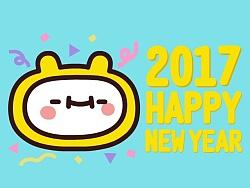 八仔2017新年快乐啊啊!