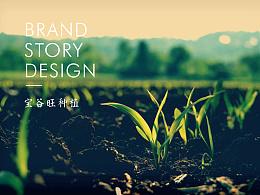 宝谷旺种植专业合作社logo设计