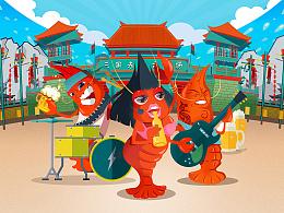 |万人龙虾音乐节|-设计过程稿
