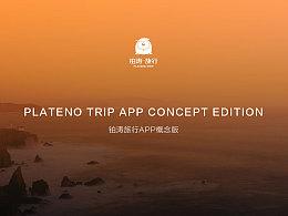 Plateno Trip App Concept Edition