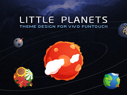 Little Planets 小小星球