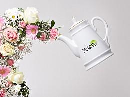 润物生花茶#品牌设计