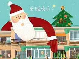 明天圣诞快乐