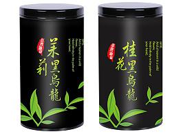 茶叶包装设计,黑乌龙茶,茉莉茶,桂花黑乌龙