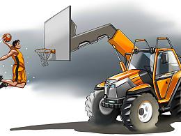 拖拉机篮球