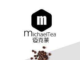 饮品店logo【michaeltea】方案一回合