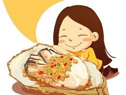 wanan依平平平 系列 - 吃起来!