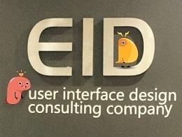 EIDcenter吉祥物