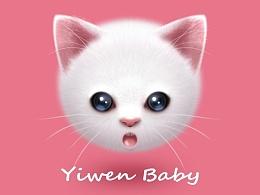 Yiwen Baby 我女儿的Logo