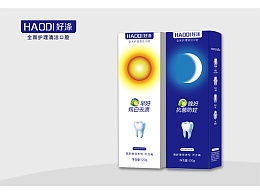 牙膏包装 好涤牙膏包装 包装设计