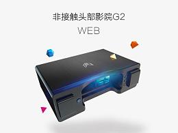 3DWORLD WEB1.0