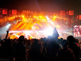 MMAX大爬梯音乐节2012
