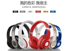 耳机详情  3C  数码产品