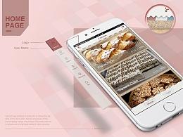 皇冠餐饮APP界面设计