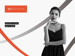 裙纪HEYDRESS VIS品牌视觉设计