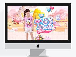 【3P】首页设计 童装618活动承接页 HELLO KITTY合作系列 粉色 小女孩 小模特 蓬蓬裙