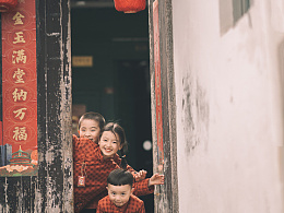 春节-年味