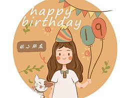 生日简笔画