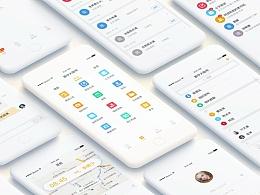 企业管理型App-风格设计