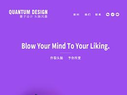 Quantum-Design-量子设计 PC端网页