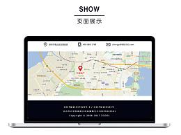 中域地产网页设计——个人原创练习作品