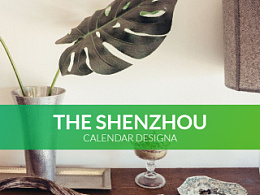 The ShenZhou Calendar Design台历设计