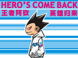 iCan! HERO'S COME BACK!