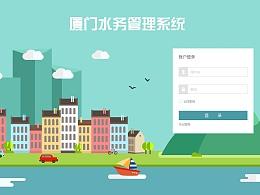 后台管理系统·网站界面