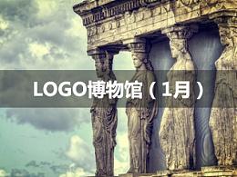 logo博物馆(1月)