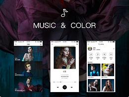音乐app配色练习