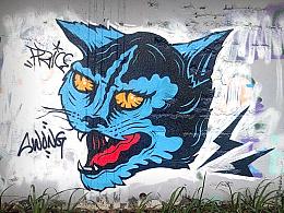 SWING x PRICE PIECE - Graffiti