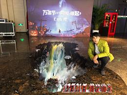《白蛇·缘起》12月21日情定前生,影视3D地画