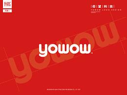 仰望科技logo设计 英文字体 科技企业 网络 互联网 vi 品牌设计 电商 字母字体 公司vi