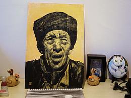 《我的爷爷》木刻画
