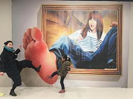 北京3D立体画3D搞笑墙画个性墙画之【大脚丫】