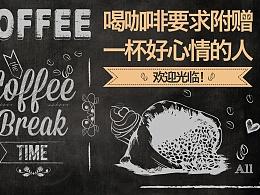 咖啡厅菜单牌设计
