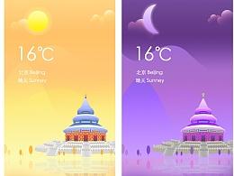 UI手机天气界面练习