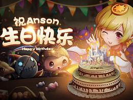 《HAPPY Birthday 生日快乐》 海报