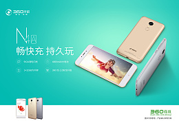 360手机 N4A   KV
